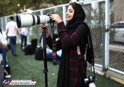 ممنوعیت حضور عکاسان زن در تمرین تیم ملی