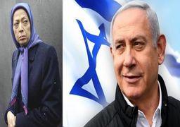 سفر «مریم رجوی» به اسرائیل برای دیدار با نتانیاهو و رئیس موساد