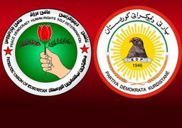 نشست مهم 2 حزب اقلیم کردستان عراق