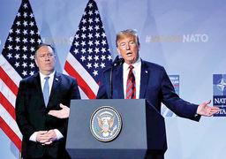 تیرخلاص ترامپ بر پیکره دیپلماسی آمریکا