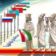 ایران و اتحادیه اقتصادی اوراسیا منطقه آزاد تجاری مشترک ایجاد میکنند