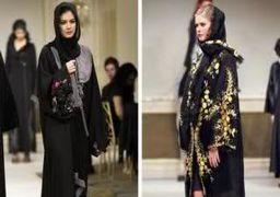 شو لباس مختلط در عربستان جنجالی شد + فیلم