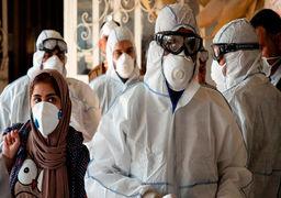لیست بیمارستانهای منتخب جهت درمان بیماری کرونا در ایران