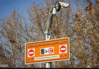 رانندگانی که وارد محدوده طرح ترافیک پایتخت میشوندحتما بخوانند