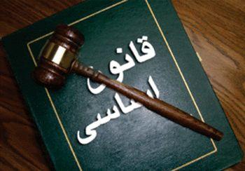 محدودیت رفت و آمد شبانه مغایر با قانون اساسی است؟