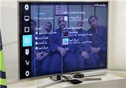 5 تلویزیون اینترنتی مجوز گرفتند