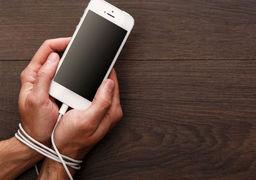 راه هایی برای رهایی از شر اعتیاد به تلفن همراه