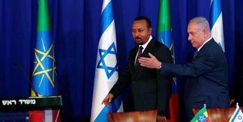 اتیوپی هم با اسرائیل به توافق رسید؟