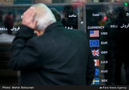 پیروزی در جنگ نوسانی با دلار