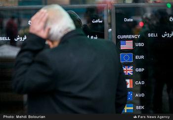 وضعیت «عجیب» در بازار ارز