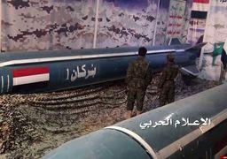 جنگ به نفت رسید / اصابت موشک یمن به پالایشگاه عربستان
