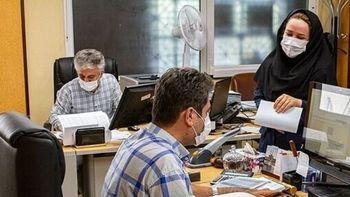 ابلاغیه استانداری تهران درباره نحوه حضور کارمندان در ادارات در دوران محدودیت های کرونایی