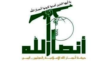 سفر دو مقام انصارالله به عربستان برای ارائه طرح صلح