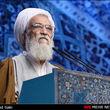 امامجمعه تهران: امامحسین(ع) کشته شد که بیبند و باری نشود/آمریکا به فشار دروغگویی روی آورده است