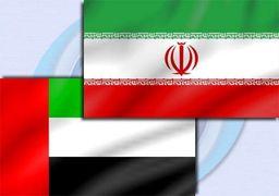 چرا امارات به سمت ایران چرخید؟