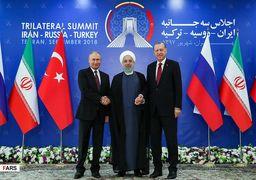 نشست ایران، روسیه و ترکیه درباره سوریه فردا برگزار میشود