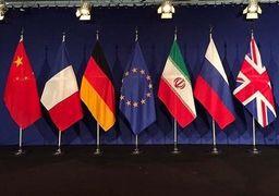 آیا مکانیسم پرداخت اروپا برای دور زدن تحریمهای آمریکا علیه ایران کافی است؟