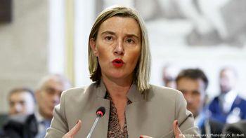 چارهجویی اتحادیه اروپا در قبال تحریمهای ایران تا پایان ۲۰۱8