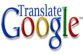 آموزش استفاده از ترجمه گوگل بصورت آفلاین