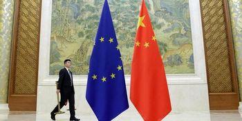 چین با اتحادیه اروپا قرارداد تجاری می بندد