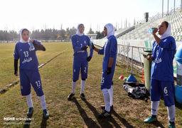 تمرین تیم ملی فوتبال زنان