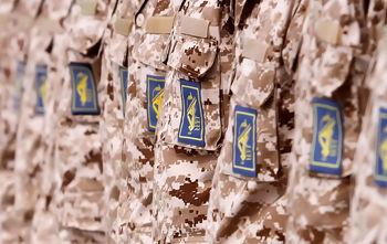 «سپاه پاسداران» رسماً وارد لیست گروههای تروریستی دولت فدرال شد