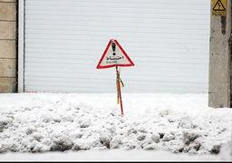 در کدام استانها در روزهای آغازین هفته شاهد بارش باران و برف خواهیم بود؟