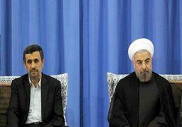 ویدئو تند احمدینژاد علیه روحانی
