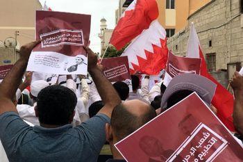 تظاهرات مردم بحرین علیه اسرائیل و در حمایت از «علی سلمان»