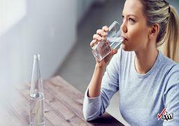 در طول روز چه مقدار آب باید نوشید؟