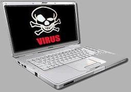 چگونه می توان به وجود ویروس در کامپیوتر پی برد؟