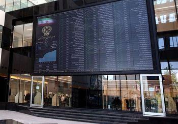 درج یک صندوق سرمایهگذاری جدید در بورس تهران