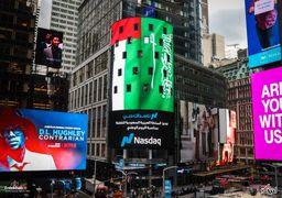 تیزر تبلیغاتی پادشاه و ولیعهد عربستان در میدان تایمز نیویورک+عکس