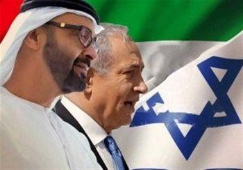 توافق امارات و رژیم صهیونیستی محکوم شد