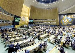 نامه نماینده ایران به دبیر کل سازمان ملل در واکنش به تحریمهای غیرقانونی آمریکا