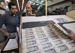 اصلاح پول ملی با یک صفر یا سه صفر ؟