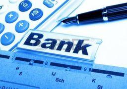 زیر و بم یک «رفتار مشکوک» بانکی