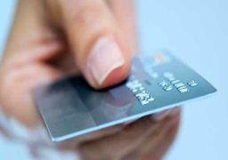 آخرین تغییرات نحوه تراکنشهای بانکی/ دسترسی به حسابها محدود شد