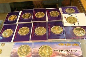 قیمت انواع سکه و طلا در بازارهای روز سهشنبه +جدول
