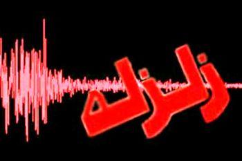 زلزله خفیف در ملارد