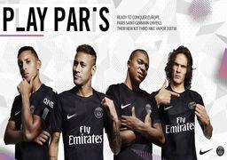 پاریسن ژرمن با پیروزی 7-1 برابر موناکو در پارک د پرنس، قهرمان لیگ 1 فرانسه شد / فیلم