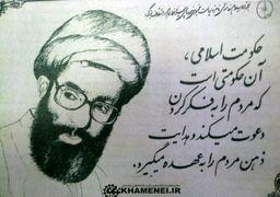 از پوستر انتخاباتی آیت الله خامنه ای تا وعده پول برای رئیس جمهور شدن/ چه بر سر جامعه ایران آمده است؟!