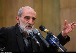 واکنش روزنامه کیهان به «تحقیر» ورزشکاران ایران در المپیک زمستانی کره جنوبی