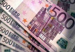 قیمت یورو کاهش یافت +جدول نرخ ارز شنبه 22 دی