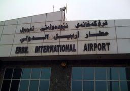 محاصره هوایی اقلیم کردستان عراق کامل شد