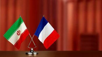 درخواست فوری فرانسه از ایران