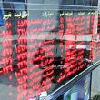 هراس بورسی از توقف نمادها / بازار سهام سنت شکن می شود