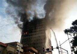علت حریق ساختمان پلاسکو اعلام شد؛ عاملان اعتراف کردند