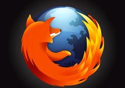 راهکاری برای افزایش سرعت مرورگر اینترنتی فایرفاکس