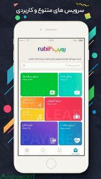 انتقاد از ایجاد  کازینوهای حلال توسط اپلیکیشن روبیکا در ایران !